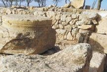 The Giant Slayer / Articles about and images of Ancient Israelite culture and geography that help illuminate David as a shepherd and musician, and Saul as Israel's first king.