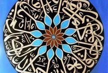 Calligraphie Coran