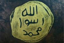 religion / Muhammad rasulullah sallalahuwa'alaihi wa salam
