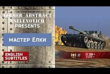 Мастерство на Французских лёгких танках WOT / Моё мастерство на Французских лёгких танках в игре WOT.