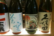 Sake packaging design / The Japanese make the most of their bottle labels. This is the Art in commercial art.