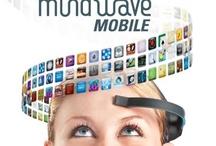 Brainwave reading sensors