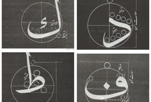 Rules of Islamic calligraphy