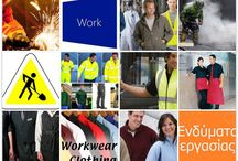 Private Fashion Factory / Ενδύματα, υποδήματα, εξοπλισμός εργασίας & άθλησης