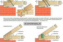 stavby a konstrukce