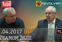 Арест Мальцева и разоблачение Усманова