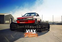 Vuly Trampolines / Vuly Trampolines - Reviews - Vuly Accessories. Australian company  taking the trampoline into the 21st century - with a sleek simple modern design - New Range now available