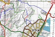 Israel National Trail / Der Israel National Trail, Karten Hinweise Tipps