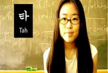 Professor Oh / LEARN KOREAN WITH PROFESSOR OH