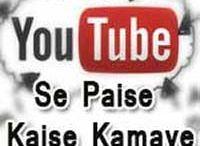 kaisekamaye.com / All post - Online Kaise Kamaye,Hindi Tips, Tricks, Internet, Blogging, Make Money, Health, Resources, Inspiration and Fun ,Career, Technology , Sport, Motivation in Hindi, Relationships- sab kuch Hindi me (http://www.kaisekamaye.com/)