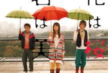 J - pop / 日本がすきだよ。。。