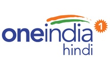 Hindi / Oneindia Hindi news portal Brings the Breaking Hindi & Latest current Hindi news headlines on Politics, Sports, social issues, Current Affairs in India & around the world. Stay updated with us Sports, Business, Entertainment News, Science, Technology, Health, jokes etc. वनइंडिया हिन्दी आपके लिए लाया है भारत की बड़ी व ताज़ा खबरें। भारत एवं पूरी दुनिया से राजनीति, अर्थ जगत, खेल, बॉलीवुड समाचारों के साथ ज्योतिष, विज्ञान, तकनीक व चुटकुले और ढेर सारा मनोरंजन। / by Oneindia