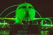 ПРЕЗЕНТАЦИЯ ПЕРВОГО В РОССИИ САМОЛЕТА AIRBUS A320NEO В ПАРКЕ S7 AIRLINES / Лонч самолетеа Airbus в формате секретной вечеринки. Необычное мероприятие для бренда S7
