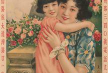 Chinese Feminity KdL365