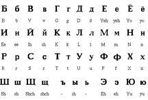 Venäjän kieli
