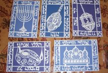 Chanukah / Hanukkah Crafts / Our collection of Chanukah / Hanukkah crafts, recipes, and other DIY inspiration to help you celebrate Hanukkah. / by Craftster