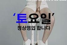 '밤문화' '유흥' '룸싸롱'