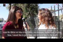 learn  grec