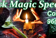 Black magic specialist online.