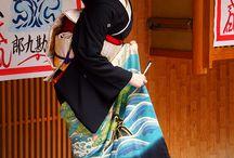 Maiko & Geiko / 舞妓と芸子