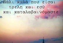 Maraki ♥️