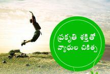 Health tips Telugu