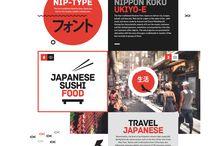 Japanese Layout