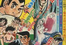 classic comic japan
