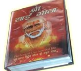 Sai Baba Hindi religious Granth | saigeeta.org / Get Sai baba religious granth in Hindi from Saigeeta.org. Sri Sai Geeta shows the way to salvation even while living your daily life and he who takes shelter with Sai Geeta comes in the protection of the Lord himself.