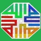 ya ALLAH App