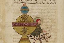 Automata - Islamic manuscripts