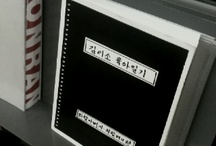 Books Worth Reading / by Yoonho Choi