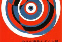 Yusaku Kamekura /  Yusaku Kamekura