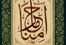 Muhammad (pbuh) in Caligraphy