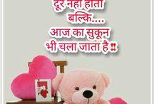 vishvanath anand ashram
