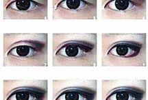 무쌍 눈화장1