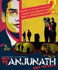Indian movies that are really worth seeing