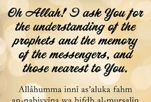 Qur'an Quote