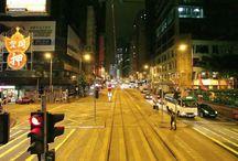 ้้Hong Kong & Macau