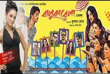Bengali movies online / Movietube.co.in is a free online movies website. You can watch any type (genre) of bengali movies online for free from old to new. Watch your favorite movies without any charge and you can rate it & share it via social media sites.