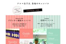 webdesign girly