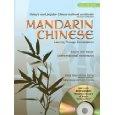 Mandarin Chinese Books