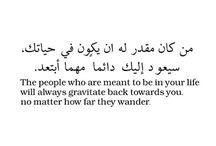 Arabic/English quotes