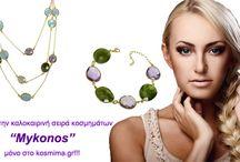 """Αναδείξτε το στυλ σας με κοσμήματα από τη σειρά """"Mykonos"""""""