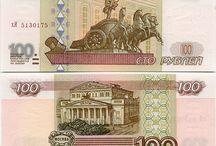 Billets  Russie / Les billets de banque Russie en circulation sont :  10, 50, 100, 500, 1000, 5000 roubles. L'introduction de nouveaux billets de 200 et 2000 roubles dans le circuit monétaire est prévue pour la fin 2017.