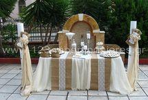 γαμος με λινατσα