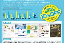 WEB系_inbox