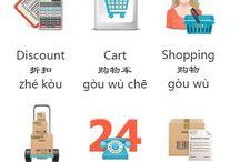 Mandarin Online Shopping