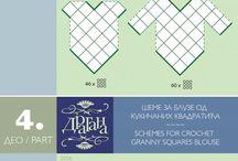 Crochet block designs