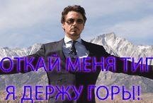 Newstark.ru / Блог о сайтостроении, веб-дизайне, seo-оптимизации